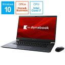 64位:dynabook ダイナブック P1Z8LPBL ノートパソコン dynabook Z8 オニキスブルー [15.6型 /intel Core i7 /Opta...