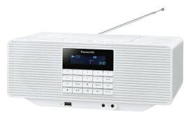 パナソニック Panasonic CDラジオ RX-D70BTSB-W ホワイト [Bluetooth対応 /ワイドFM対応][RXD70BTSBW]【point_rb】