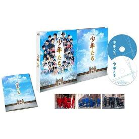 【2019年12月04日発売】 松竹 Shochiku 【先着予約特典付き】映画 少年たち 特別版DVD【DVD】