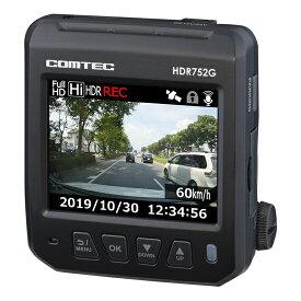 コムテック COMTEC ドライブレコーダー HDR752G [一体型 /Full HD(200万画素)][HDR752G]