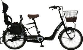 タマコシ Tamakoshi 20型 自転車 マッシュベリーママ203HD(ブラック/3段変速)【組立商品につき返品不可】 【代金引換配送不可】
