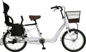 タマコシ Tamakoshi 20型 自転車 マッシュベリーママ203HD(ホワイト/3段変速)【組立商品につき返品不可】 【代金引換配送不可】
