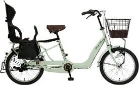 タマコシ Tamakoshi 20型 自転車 マッシュベリーママ203HD(グリーン/3段変速)【組立商品につき返品不可】 【代金引換配送不可】