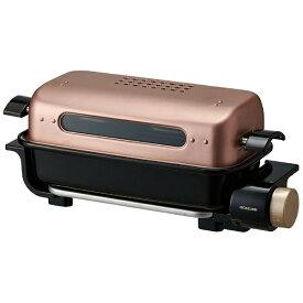 コイズミ KOIZUMI ロースター レッド EMR-1102-R ピンク KFR0800N[KFR0800N]