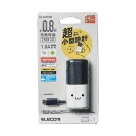 エレコム ELECOM 小型モバイルバッテリー/2500mAh/1ポート/1A/ホワイトフェイス DE-M12L-2500WF