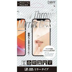 DEFF ディーフ iPhone 11 Pro 5.8インチ 用ガラスフィルム Show Through Mirror Glass シルバー BKS-IP19SMG3FSV