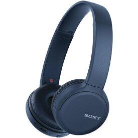 ソニー SONY ブルートゥースヘッドホン WH-CH510 LZ ブルー [リモコン・マイク対応 /Bluetooth][ワイヤレスヘッドホン WHCH510LZ]
