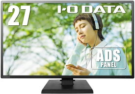 I-O DATA アイ・オー・データ KH270V PCモニター ブラック [27型 /ワイド /フルHD(1920×1080)][KH270V]