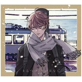 ソニーミュージックマーケティング ギヴン/ まるつけ/冬のはなし 完全生産限定盤【CD】