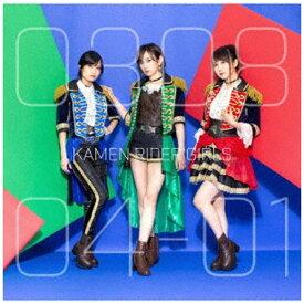 エイベックス・エンタテインメント Avex Entertainment KAMEN RIDER GIRLS/ 030804-01【CD】