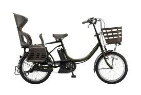 ブリヂストン BRIDGESTONE 20型 電動アシスト自転車 アシスタC STD(カーキ/内装3段変速)CC0C30【2020年モデル】【組立商品につき返品不可】 【代金引換配送不可】