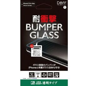 DEFF ディーフ iPhone 11 Pro Max 6.5インチ 用ガラスフィルム バンパーガラス(ポリカーボネート製バンパー+ガラス) 透明 BKS-IP19LBG3F