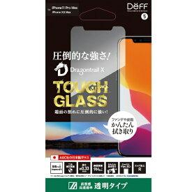 DEFF ディーフ iPhone 11 Pro Max 6.5インチ 用ガラスフィルム TOUGH GLASS(平面ガラス2.5D+2次硬化) 「Dragontrail X」 BKS-IP19LG3DF