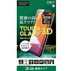 DEFF ディーフ iPhone 11 Pro Max 6.5インチ 用ガラスフィルム TOUGH GLASS 3D (3Dレジン +2次硬化) 透明 BKS-IP19L3DG3F
