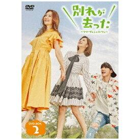 【2019年12月03日発売】 ハピネット Happinet 別れが去った DVD-BOX2【DVD】