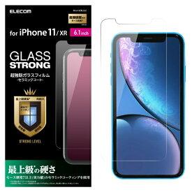 エレコム ELECOM iPhone 11 6.1インチ対応 ガラスフィルム セラミックコート PM-A19CFLGGC