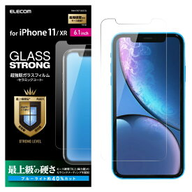 エレコム ELECOM iPhone 11 6.1インチ対応 ガラスフィルム セラミックコート ブルーライトカット PM-A19CFLGGCBL