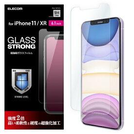 エレコム ELECOM iPhone 11 6.1インチ対応 ガラスフィルム 超強化 PM-A19CFLGH