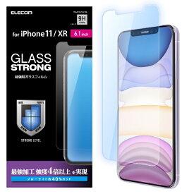 エレコム ELECOM iPhone 11 6.1インチ対応 ガラスフィルム 3次強化 ブルーライトカット PM-A19CFLGTBL