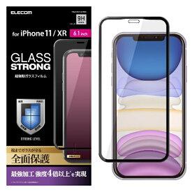 エレコム ELECOM iPhone 11 6.1インチ対応 フルカバーガラスフィルム 3次強化 ブラック PM-A19CFLGTRBK