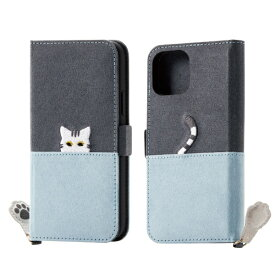 エレコム ELECOM iPhone 11 Pro 5.8インチ対応 ソフトレザーケース 女子向 小ネコ ダークグレー×ブルー PM-A19BPLFJA103