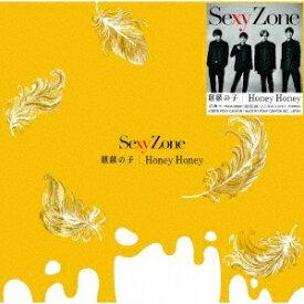 ポニーキャニオン Sexy Zone/ 麒麟の子/Honey Honey 通常盤【CD】