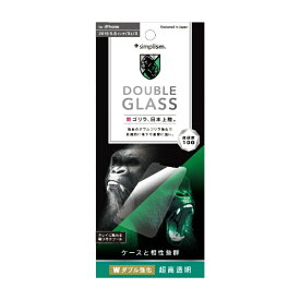NIPPON GLASS iPhone 11 Pro 5.8インチ ダブル強化ゴリラガラス 光沢 TG-IP19S-GL-WGOCC