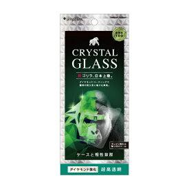 NIPPON GLASS iPhone 11 Pro 5.8インチ Dコーティングゴリラガラス光沢 TG-IP19S-GL-DGOCC