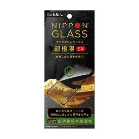 NIPPON GLASS iPhone 11 Pro 5.8インチ 超極限EX 8倍強い全面硝子 超透明BK TY-IP19S-GM3-DXCCBK