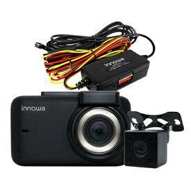 NH Technology ドライブレコーダー innowa Journey Plus R 9004 [一体型 /Full HD(200万画素) /駐車監視機能付き][9004]