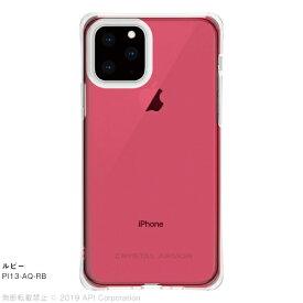 アピロス apeiros iPhone 11 Pro 5.8インチ CRYSTAL AQUA ルビー PI13-AQ-RB