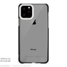 アピロス apeiros iPhone 11 Pro 5.8インチ CRYSTAL AQUA グラファイト PI13-AQ-GR