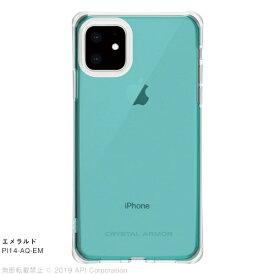 アピロス apeiros iPhone 11 6.1インチ CRYSTAL AQUA エメラルド PI14-AQ-EM