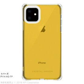 アピロス apeiros iPhone 11 6.1インチ CRYSTAL AQUA トパーズ PI14-AQ-TP