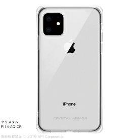 アピロス apeiros iPhone 11 6.1インチ CRYSTAL AQUA クリスタル PI14-AQ-CR