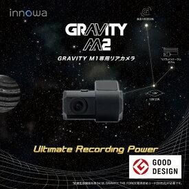 NH Technology innowa GRAVITY M1専用リアカメラ GRAVITY M2 9006[9006]