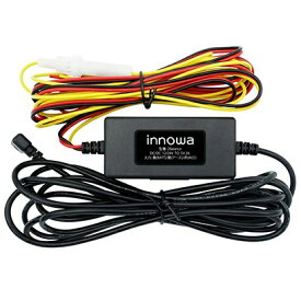 NHTECHNOLOGY innowa 2Balance ドライブレコーダー電源ケーブル 9201