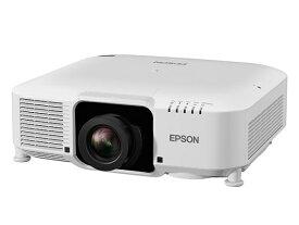 【2020年3月】 エプソン EPSON ビジネスプロジェクター レーザー光源高輝度モデル EB-L1060W