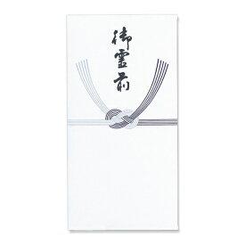 マルアイ MARUAI 新万円袋211御霊前 211