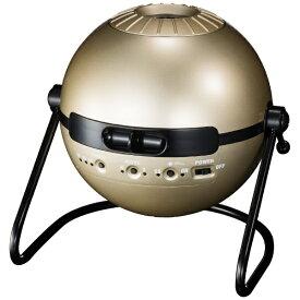 セガトイズ SEGATOYS HOMESTAR Classic Satellite MOON(ホームスタークラシック サテライトムーン)