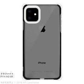 アピロス apeiros iPhone 11 6.1インチ CRYSTAL AQUA グラファイト PI14-AQ-GR