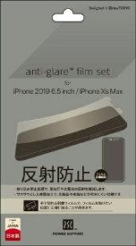 パワーサポート POWER SUPPORT Antiglare Film for iPhone 11 Pro Max 6.5インチ PSSC-02