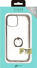 エアージェイ air-J iPhone 11 Pro 5.8インチ スマホリング付メタルカラーフレーム SL ACP19SMRSL