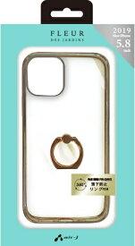 エアージェイ air-J iPhone 11 Pro 5.8インチ スマホリング付メタルカラーフレーム GD ACP19SMRGD