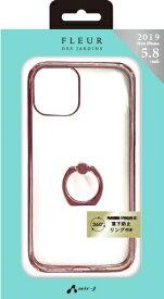 エアージェイ air-J iPhone 11 Pro 5.8インチ スマホリング付メタルカラーフレーム PK ACP19SMRPK