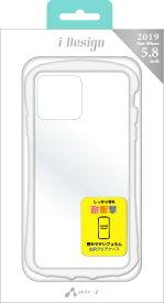 エアージェイ air-J iPhone 11 Pro 5.8インチ カラーフレーム WH ACP19SKZWH