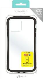 エアージェイ air-J iPhone 11 Pro 5.8インチ カラーフレーム BK ACP19SKZBK