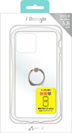 エアージェイ air-J iPhone 11 Pro 5.8インチ スマホリング付カラーフレーム WH ACP19SKZRWH