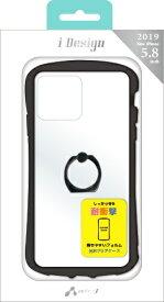エアージェイ air-J iPhone 11 Pro 5.8インチ スマホリング付カラーフレーム BK ACP19SKZRBK