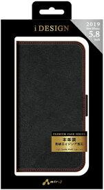 エアージェイ air-J iPhone 11 Pro 5.8インチ PB手帳型ケース BKR ACP19SPBBKR